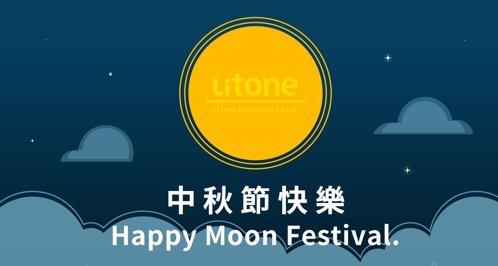 2020 Happy Moon Festival.