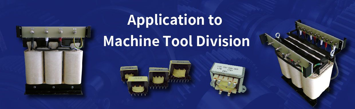 Division application-machine-outil
